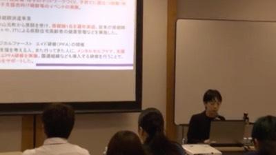 第2回 成果報告会(2013年11月25日)