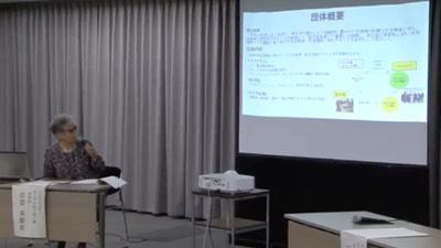 第3回 成果報告会(2014年06月11日)
