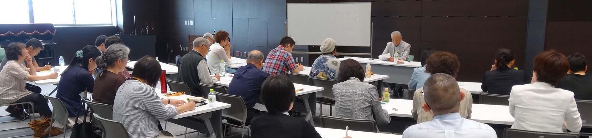 特定非営利活動法人 仙台グリーフケア研究会