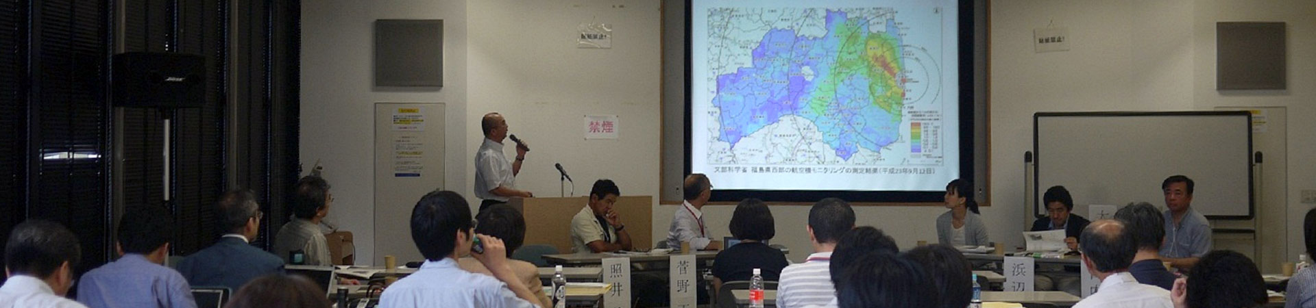 東日本大震災における民間支援の軌跡と動向調査