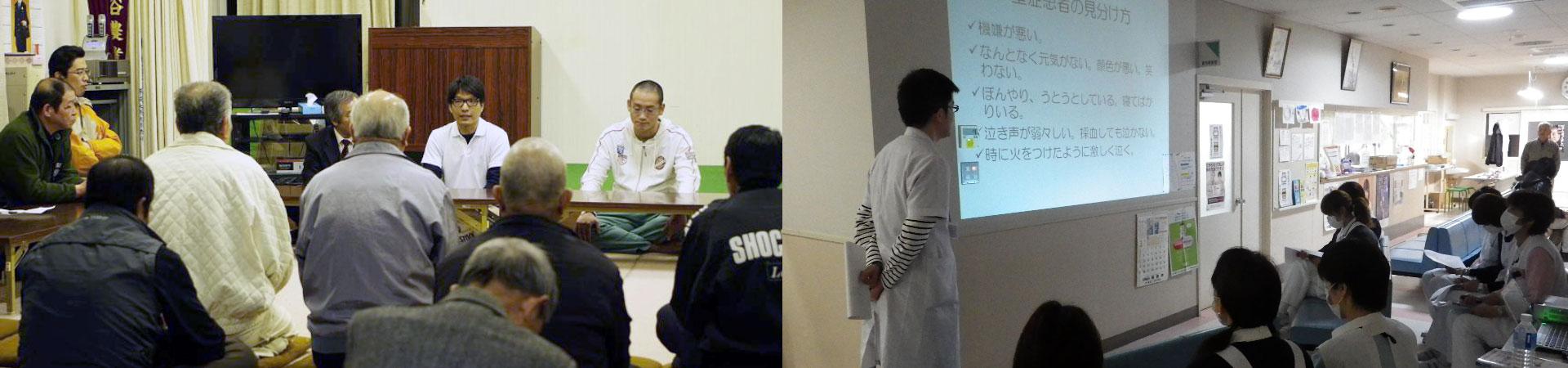 一般社団法人 日本プライマリ・ケア連合学会 東日本大震災支援プロジェクトPCAT