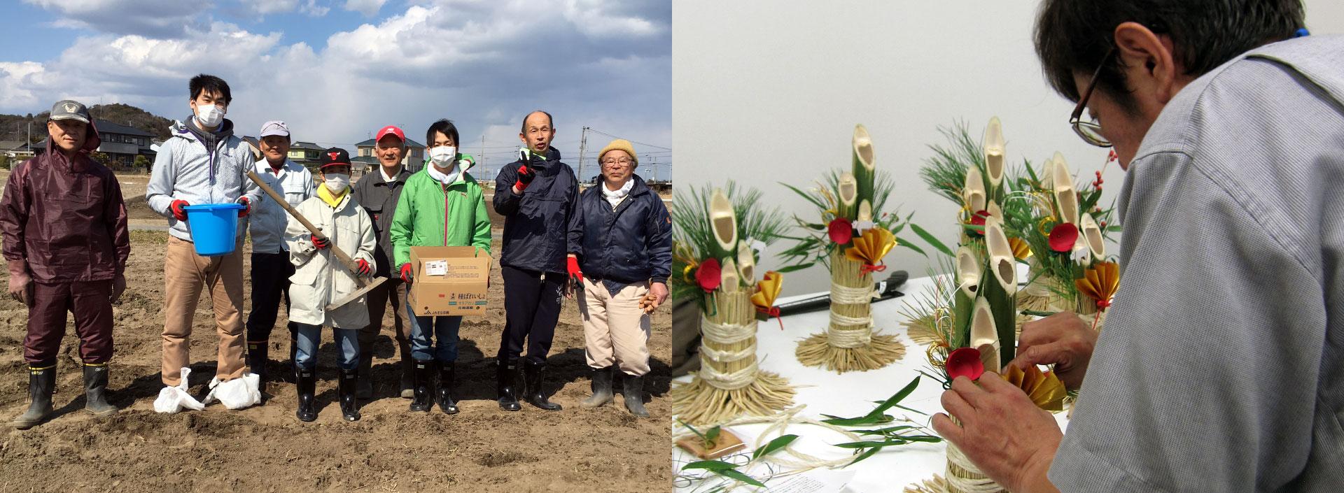 東日本大震災復興支援活動報告会 開催のお知らせ(12/4開催)